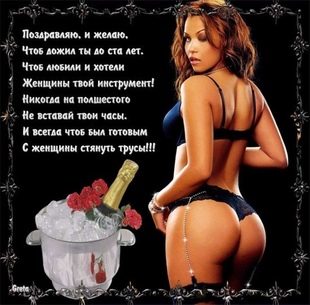 ishu-muzhchinu-dlya-pari-seks-dnepropetrovsk